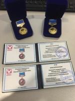 Преподаватель и студент ЧИ БГУ победили в Международном конкурсе научных работ