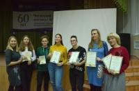 В олимпиаде «Англосфера-2019» в ЧИ БГУ победила команда гимназии № 4