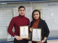 Студенты ЧИ БГУ стали стипендиатами Забайкальского края