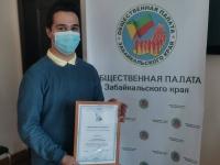 Студенту ЧИ БГУ 12 декабря вручили почётную грамоту Общественной палаты