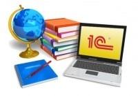 Открыта запись на курсы дополнительной профессиональной программы повышения квалификации «1С: БУХГАЛТЕРИЯ 8».