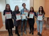 Лучшим выпускником-2019 Колледжа ЧИ БГУ стал Глазман Сергей