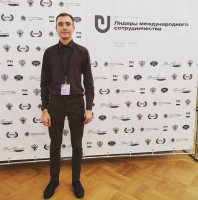 Заместитель декана ЮФ ЧИ БГУ получил награду за победу в номинации Всероссийского конкурса «Золотые имена высшей школы»