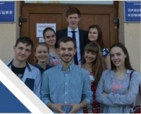Первые абитуриенты уже подали документы в Читинский институт БГУ